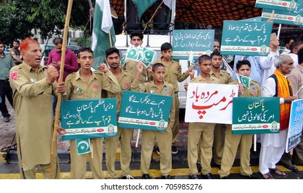 LAHORE, PAKISTAN - AUG 30: Members of CS and Nazaria-e-Pakistan Trust are holding protest demonstration against US President Donald Trump's recent anti-Pakistan statement,on August 30, 2017 in Lahore.