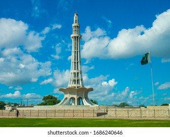 Lahore: Pakistan - March 26, 2019: Minar -e-Pakistan dramatic clouds in monument baceground.