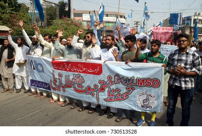 LAHORE, PAKISTAN - OCT 08: Muslim Students Organization members are holding protest demonstration against Election Act Reforms Bill-2017 on October 08, 2017 in Lahore.