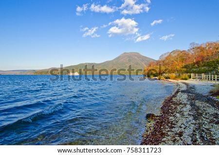 Lake Akan in autumn