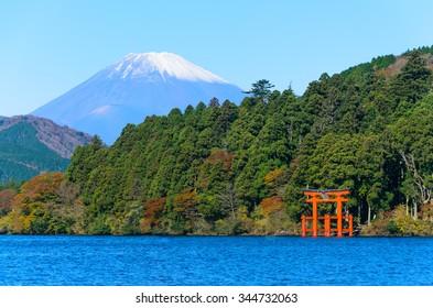 Lake Ashi and Mount Fuji as Background