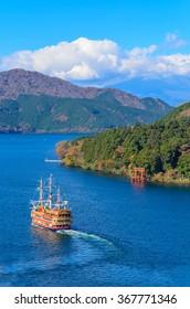 Lake Ashi and Mount Fuji with Sightseeing Ship