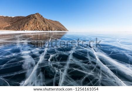 Lake Baikal is famous