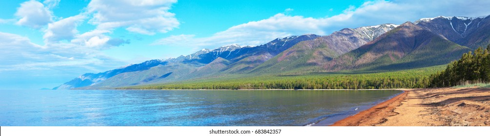 Lake Baikal. Peninsula Svjatoj Nos. Panorama of  Barguzinskij Zaliv at June sunny morning - Shutterstock ID 683842357