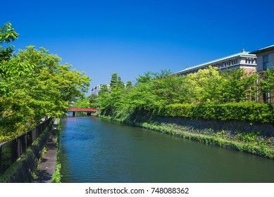 Lake Biwa Canal at Okazaki district, Kyoto, Japan.