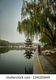 lake mirrow chinese
