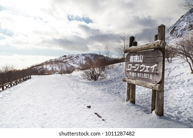Lake Toya, Japan, January 27, 2018: Mount Usu or Usuzan is popular attraction in Lake Toya during winter for breath-taking scenery. Accesible via ropeway or cable car.