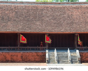 The Lam Kinh temple in Xuan Lam and Lam Son townlet of Tho Xuan district, Thanh Hoa, Vietnam. The temple was built by national hero Le Loi during the early 15th century.