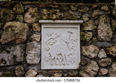 lamb on the bas-relief of the Holy Assumption cave monastery, Bakhchisaray, Crimean Republic