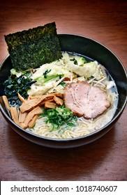 Lamen, classic japanese dish