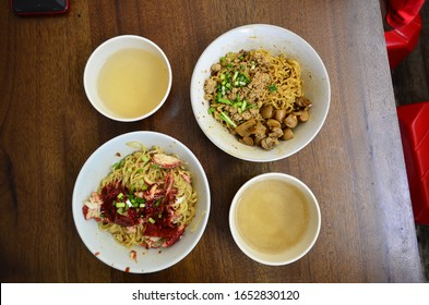 Lamie is spicy oriental style noodle with a hint of white pepper, usually served with various kind of topping such as meat balls or mushrooms.