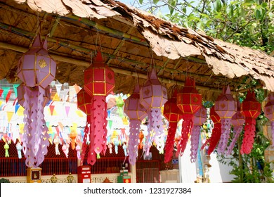 Lamp and flage decoration in temple in chiang mai Thailand