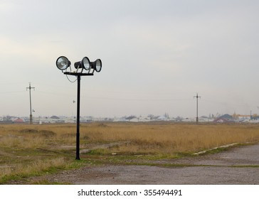 lamp and grass landscape background