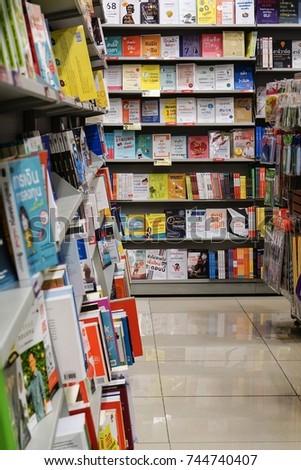 LAMPANG THAILAND OCTOBER 28 Bookshelf Store Stock Photo Edit Now