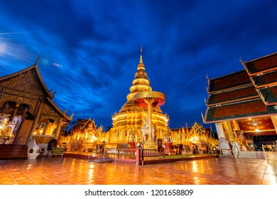LAMPHUN THAILAND - OCT 10, 2018: Wat Phra That Hariphunchai in Lamphun Province, Thailand