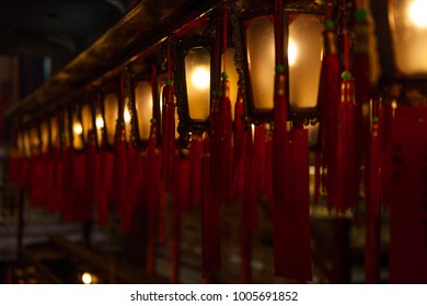 Lamps at the Chinese temple