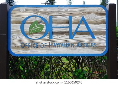 LANAI, HAWAII -31 MAR 2018- View of the Office of Hawaiian Affairs (OHA) in the center of Lanai City, former home of the Dole Plantation on the island of Lanai, HI.