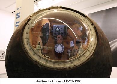 "Lander ""Vostok"" Yuri Gagarin. Exhibition ""Russian space"". Moscow 13.09.2016"