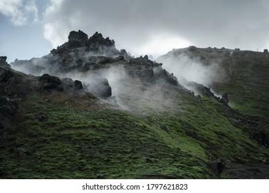 Landmannalaugar in Fjallabak natural reserve, South Iceland. Beautiful nature landscape