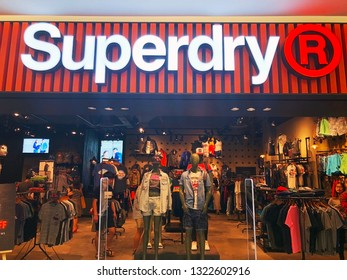 Landmark 81, Vinhomes, Ho Chi Minh city, Vietnam / Feb 24, 2019: Photo of Superdry fashion store. It is a UK branded clothing company, and owner of the Superdry label.