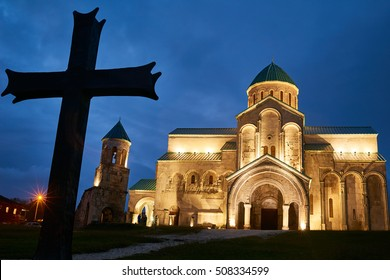 Landmark in Georgia. Bagrati christian orthodox church complex at Imereti, Kutaisi