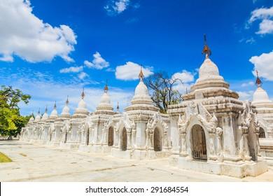 Landmark Kuthodaw temple at Mandalay city of Myanmar Burma