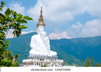 Landmark temple in Phetchabun thailand