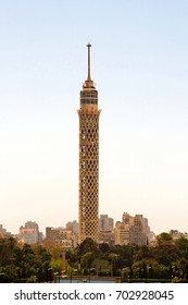 Landmark tower at Gezira island in Cairo Egypt
