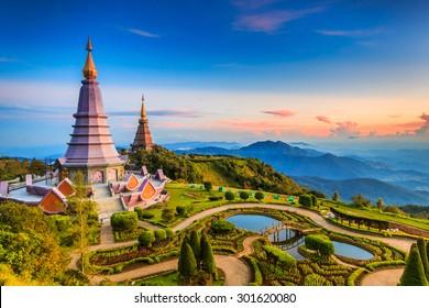 Landmark unseen thailand  pagoda in Inthanon national park Thailand
