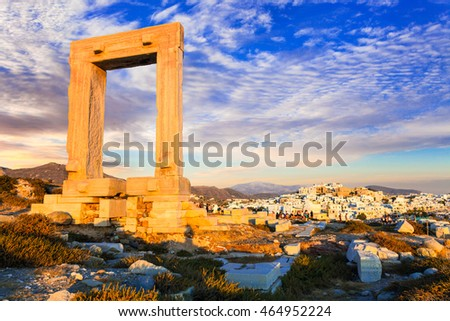 Landmarks Greece Antique Potara Gates Naxos Stockfoto Jetzt