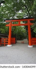 The landsape of shine in kyoto