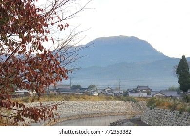 Landscape in Aso City, Kumamoto County, Japan