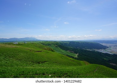 Landscape of the Aso plateau in Japan,Aso Outer ring mountain in Japan,