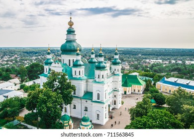 Landscape in Chernihiv, Ukraine