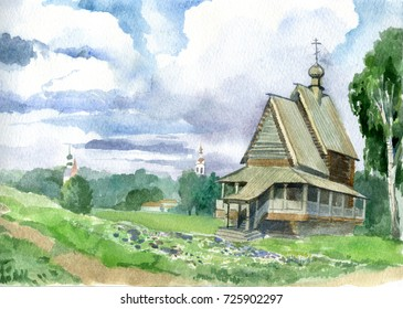 Landscape with a church. It is executed by water color paints.
