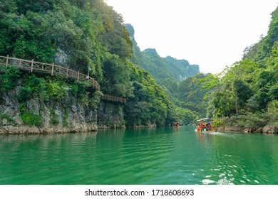 Landscape of Daqikong,Guizhou Province ,China.Located in Daqikong Scenic and Historic Interest Area which was designated a UNESCO World Heritage Site as well as AAAAA scenic area in china.