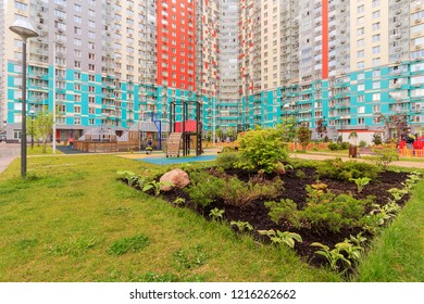 Landscape design in modern commuter town Mitino District is administrative district  of North-Western Administrative Okrug, and one of raions of Moscow, Russia 2018.