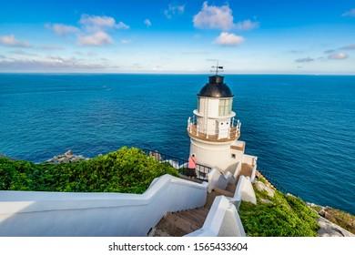 Landscape of  Dongyong Lighthouse at  Dongyin Township, Matsu, Taiwan