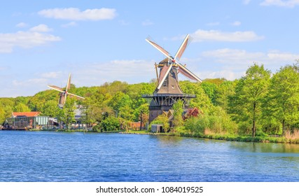 Landscape With Dutch Windmills at Kralingse Bos in Rotterdam, Netherlands