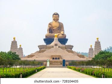 Landscape of Fo Guang Shan Buddha memorial center in Kaohsiung, Taiwan, Golden big buddha and pagoda