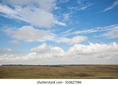 Landscape of Historical and Cultural Reserve Arkaim. Top view of the steppe. Southern Urals, Russia.
