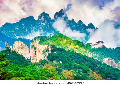 Landscape of Huangshan (Yellow Mountains). Located in Huangshan, Anhui, China.