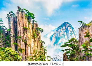 Landscape of Huangshan (Yellow Mountains). Located near Shixin Peak (Begin to Believe Peak), Huangshan, Anhui, China.
