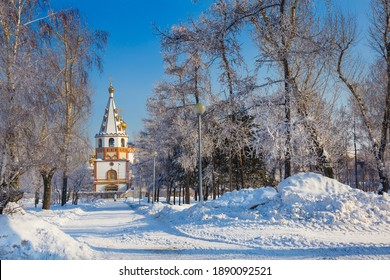 landscape of Irkutsk city of Russia during winter season,church and tree are cover by snow.It is very beautiful scene shot for photographer to take picture.Winter is high season to travelling Russia.