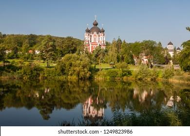 Landscape with lake around Kurki Monastery, Moldova.
