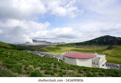 Landscape of Nakadake and Kusasenri parking lot, Aso mountain in spring, Aso mountain in Japan,