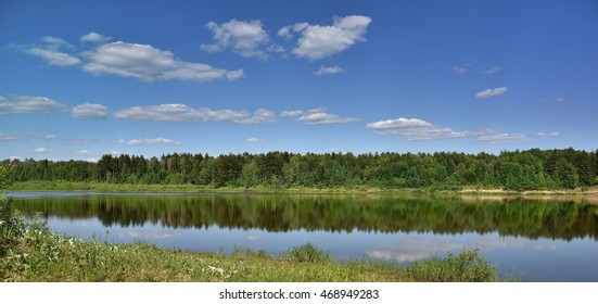 Landscape on the banks of the river Vyatka. The beauty of Russian nature.