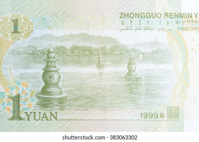 Landscape on one yuan (Chinese banknote).
