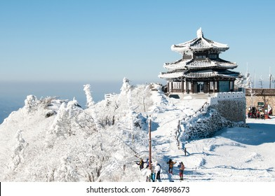 The Landscape of the Pavilion on top of the winter mountain covered with snow in South Korea.