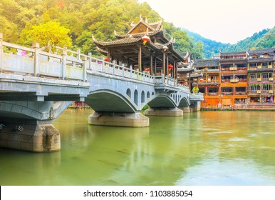 Landscape of Pheonix ancient town(Fenghuang),Hunan,China